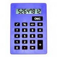 Калькулятор-гигант