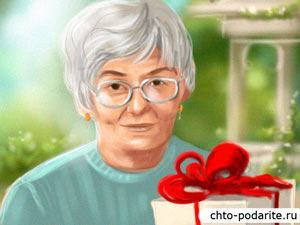 Фото что подарить бабушке на день рождения