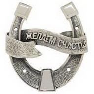 Сувенир из серебра