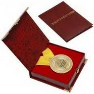 Медаль лучшему директору