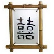 Панно с иероглифом