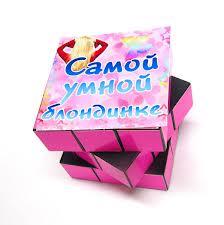 Кубик-рубик для блондинок