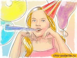 Десятилетняя девочка в День рождения