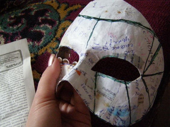 Заготовка для маски своими руками
