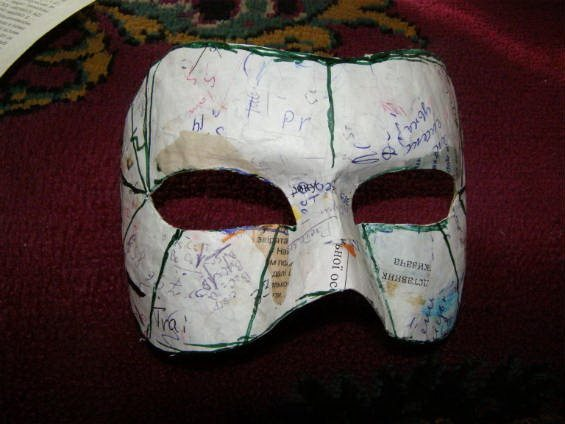 Вырезаем маску