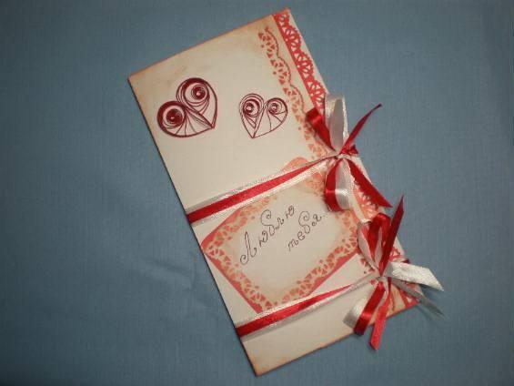Открытка своими руками с Днем святого Валентина