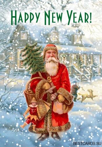 """Электронная открытка для форума """"Happy New Year!"""""""