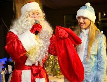 Новогодний корпоратив с дедом Морозом и Снегурочкой
