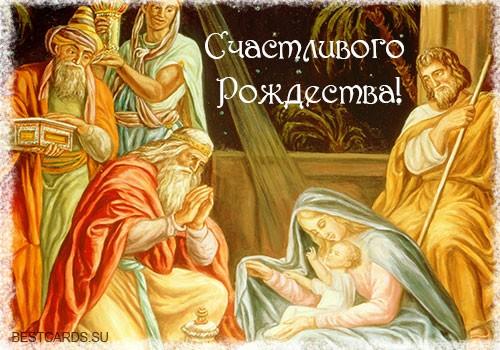 """Виртуальная открытка для форума """"Счастливого Рождества!"""""""