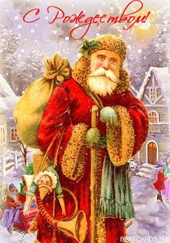 """Виртуальная поздравительная открытка для форума """"С Рождеством!"""""""
