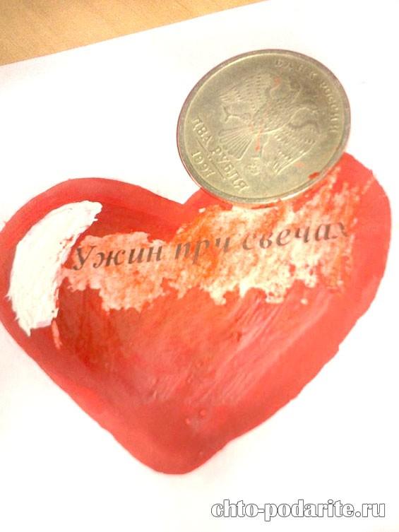 Изготовление открытки–лотереи на День Святого Валентина, шаг 7