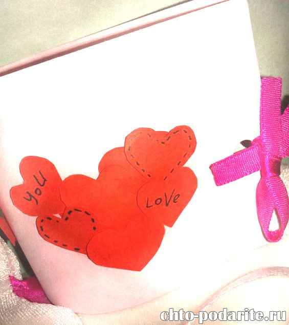 Открытка-лотерея на День святого Валентина