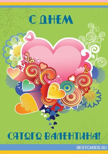 """Виртуальная открытка для форума """"С Днем святого Валентина!"""" с сердечками и узорами"""