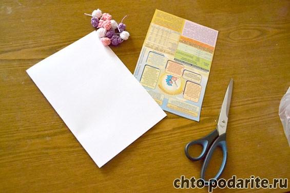 Ножницы, листы картона и розочки