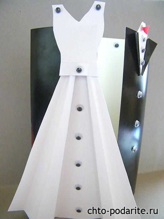 Мастер-класс по изготовлению открытки в виде костюма жениха и платься невесты