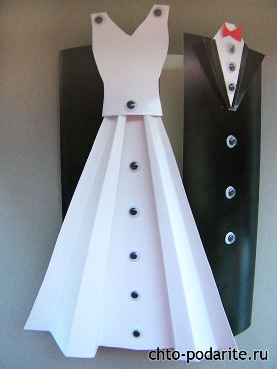 Свадебная открытка с декором в виде платья невесты и фрака жениха своими руками