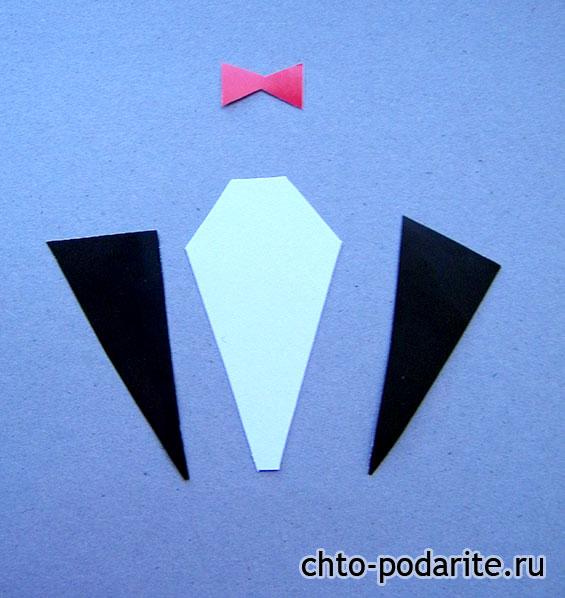 Элементы фрака жениха для свадебной открытки