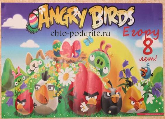 Плакат Angry Birds