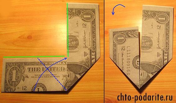 Продолжаем складывать долларовую купюру