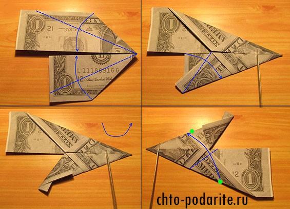 Схема сборки сапога из бумаги