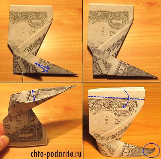 Сборка оригами-сапога из денег