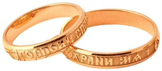 Можно ли дарить кольца Спаси и сохрани