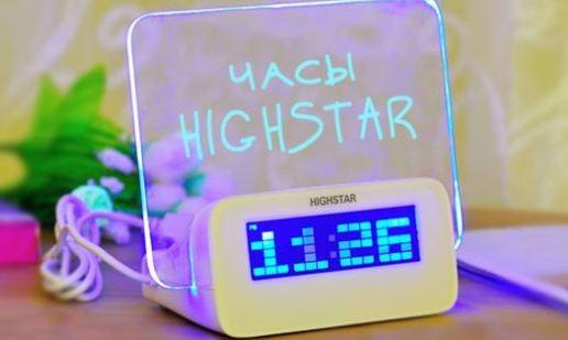 Светящиеся часы с доской для записей