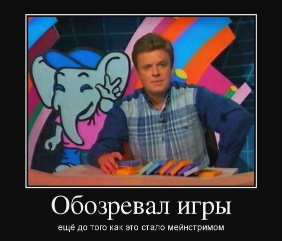 Денди - новая реальность с Сергеем Супоневым