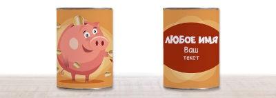 "Именная копилка ""Свинка"""