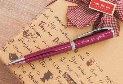 Шариковая ручка с гравировкой