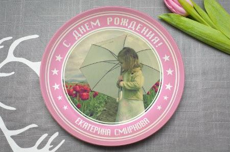 """Тарелка с фотографией """"Праздник для неё"""""""