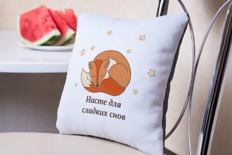 "Фотоподушка ""Сладкий сон"""