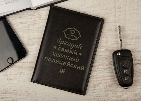 """Обложка для автодокументов """"Полицейский"""""""