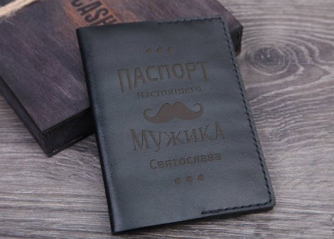 """Обложка для паспорта """"Эталон"""""""