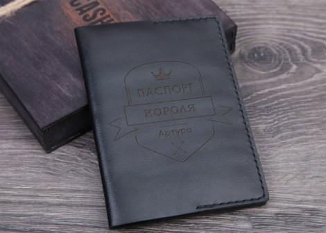 """Обложка для паспорта """"Удостоверение короля"""""""