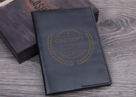 """Обложка для паспорта """"Сертификат №1"""""""