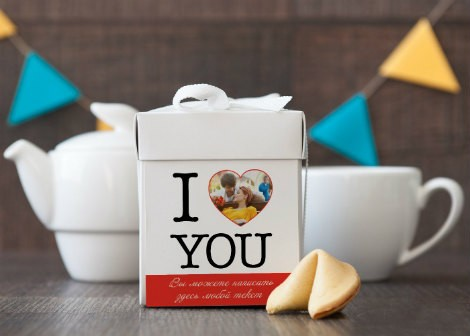 """Печенье с предсказаниями с фото """"Для влюбленных"""""""
