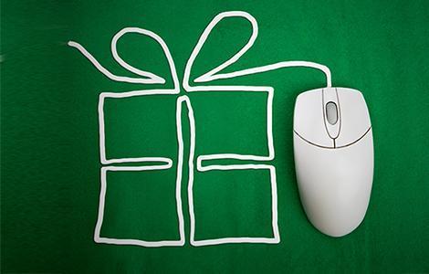 Как сэкономить на подарке?
