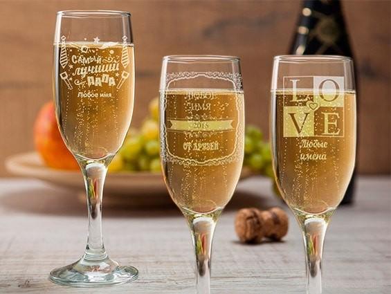 именные бокалы для шампанского