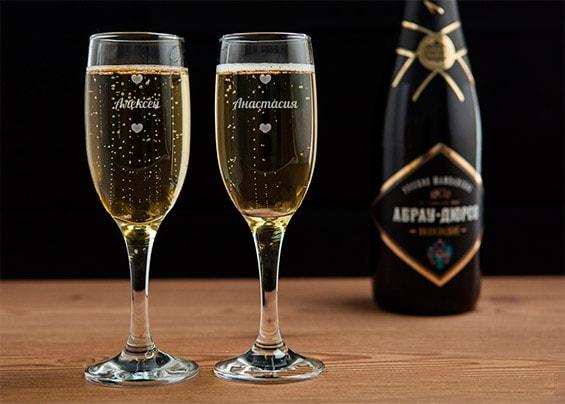 бокалы парные для шампанского