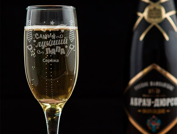 бокал для шампанского папе