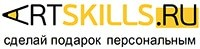 Интернет-магазин подарков Artskills