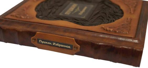 Подарочное издание Пушкин