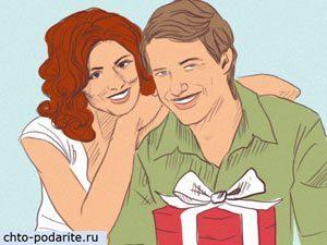 Жена и муж с подарком на День святого Валентина