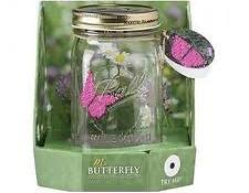 Подарок электронная бабочка