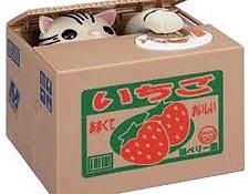 Копилка кошка в коробке