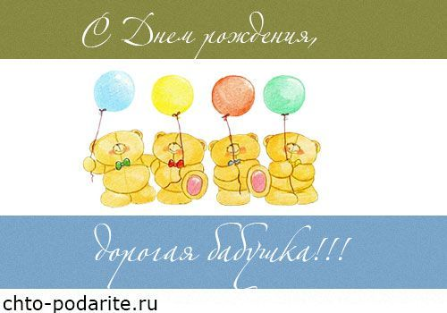 Картинки лиц, открытки бабушке в день рождения нарисованные
