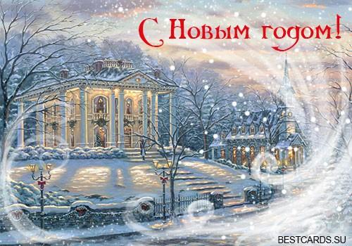 https://chto-podarite.ru/wp-content/uploads/2013/10/elektronnaya-otkrytka-dlya-foruma-s-novym-godom.jpg