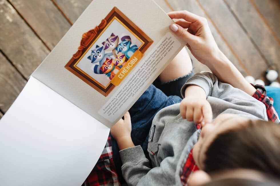 Персональные сказки с именем ребенка