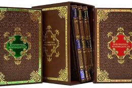 подарочные книги руководителю